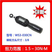 进口WS3-030CN数显扭矩扳手 WIZTANK扳手