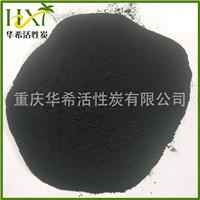 厂家推荐 云南脱色高亚兰活性炭