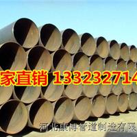 16MND无缝钢管16MnD钢管供应商