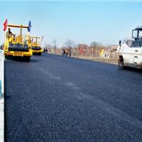做沥青厂家沥青供应沥青摊铺 沥青路面修补