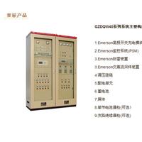 上海青辰电源艾默生直流屏维修