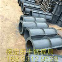 厂家生产优质检查井钢模具