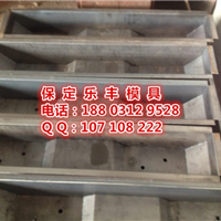 矿用路轨水泥钢模具生产