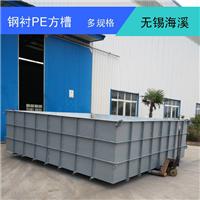 钢衬塑酸洗槽 盐酸方槽 钢塑复合方槽 防腐