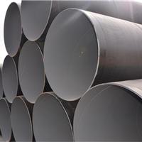 大口径三层聚丙烯(3PP)防腐螺旋钢管价格