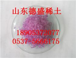 质量合格的醋酸钕试剂厂家原装现货