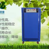 移动式单臂焊烟净化器 电焊工除尘器