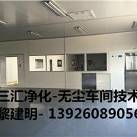 食品厂房空气净化工程装修设计价格
