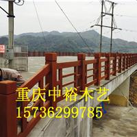 重庆户外防腐木栏杆价格制作施工厂家重庆葡萄架制作