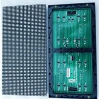 led显示屏模组 led单元板 广州显示屏厂家