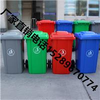 生产厂家直销塑料垃圾桶