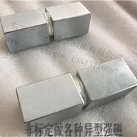 方形磁石 强力大磁铁 钕铁�A配套磁铁