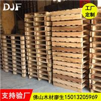 广东佛山 供应地台板 木托盘 木栈板 卡板 进口黄松木材加工
