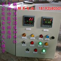 酒店浴室水温水位自动显示仪控制箱 变频恒温自动控制系统
