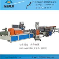 合成树脂瓦生产线设备江苏合成树脂瓦生产设备项目