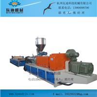 合成树脂瓦生产线设备浙江合成树脂瓦生产设备项目