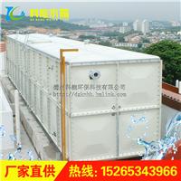 方形组合式玻璃钢消防水箱/生活水箱 FRP/GRP/SMC 材质环保