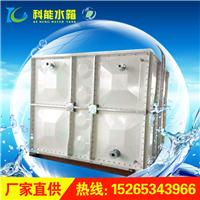 科能水箱专业定制聚氨酯保温GRP玻璃钢水箱 量大价优