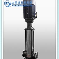 供应上海太平洋CDL、CDLF型立式多级不锈钢冲压离心泵