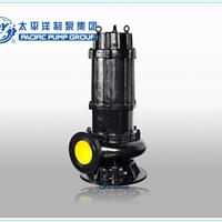 供应上海太平洋WQ、QW型铸铁不锈钢潜水排污泵(可配自耦装置)