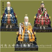 佛像厂家批发供应 太上老君三清道祖佛像