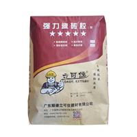 广东瓷砖胶厂家供应 瓷砖胶批发