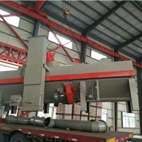 钢结构表面处理喷砂机 广东除锈专用抛丸机 大型喷砂设备生产厂家