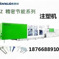 塑料保温钉 生产设备供应