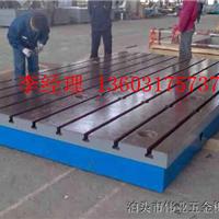青岛焊接平台制造厂价格