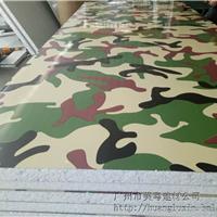 供应广州彩钢50x1150迷彩夹芯板