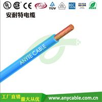 符合AWM及MTW标准UL1015聚氯乙烯绝缘电线