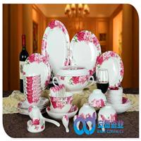 高档陶瓷餐具 陶瓷餐具