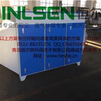UV光解供应商恒尔森环保专注于车间废气处理