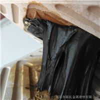 厂家直销可定制环保非固化橡胶沥青防水涂料