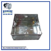 雄的电器-2铁单盒