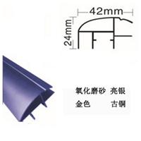 广告型材厂家供应 卡布灯箱铝型材价格 优质卡布灯箱型材批发