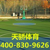 丙烯酸球场篮球场规格 篮球场价格 丙烯酸地坪漆 球场材料