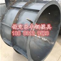 水泥集水井钢模具乐丰生产