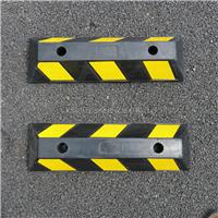 停车场橡胶定位器厂家 橡胶定位器 车轮止退器 限位器