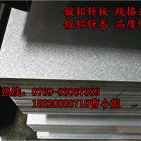 S350GD AZ镀铝锌板 Q/BQB 425-2009