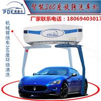 一整套全自动洗车机价格一般要多少钱