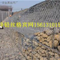 江西河道治理雷诺护垫――10*12cm堤坝防护石笼网箱A级厂家