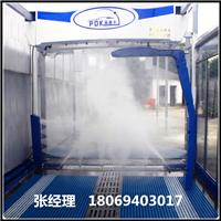 无接触式全自动洗车机洗车效果怎么样