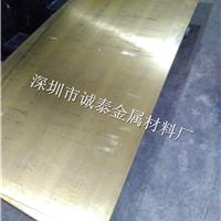 超宽H62黄铜大板 1M*2M装饰红铜黄铜板