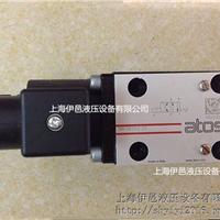 供应阿托斯SHR-012 10S叠加式单向阀特价