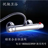 YC-AH1太阳能热水器恒温阀长方体温控阀淋浴恒温混水阀