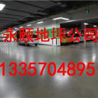 黑龙江户外地坪多少钱一平方/黑龙江停车场车位地坪