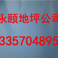潍坊超平地坪多少钱一平方/潍坊地面找平砂浆