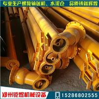 搅拌站用螺旋输送机叶轮-主要用于水泥输送