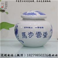 景德镇1000毫升陶瓷膏方罐子 冬令滋补膏方包装瓷瓶
